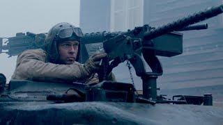 """Немцы устроили засаду в городе - """"Ярость"""" отрывок из фильма"""