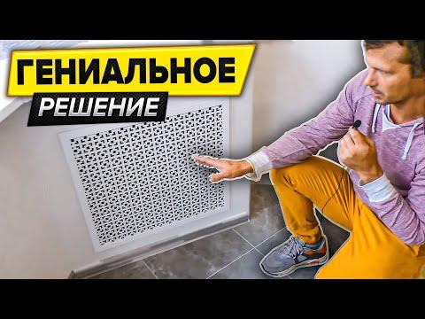 Ремонт квартиры в Павшинской пойме  | Красногорск