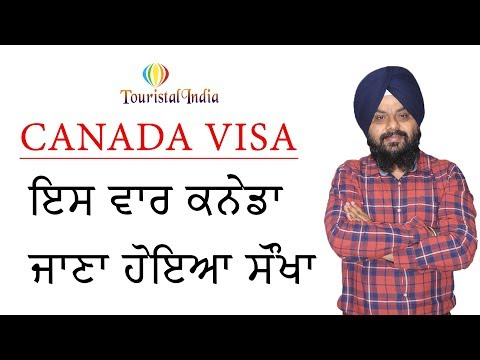 HOW TO GET 10 YEARS CANADA MULTIPLE VISA | CONTACT US 70229-70229