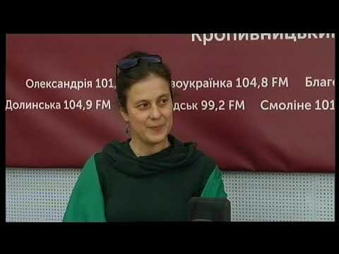 Суспільне Кропивницький: 09.10.2020. Радіодень. Фестиваль Шимановського.