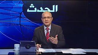 وزير أسبق: 200 مليار دولار أموال مهربة من الجزائر !