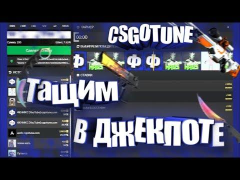 Video Cs go roulette simulator