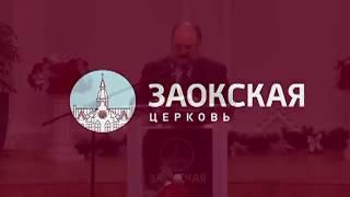 Урок  2.    6-12 января 2018 «ВИЖУ, ХОЧУ, БЕРУ» ведущий  Василий Иванович Ничик