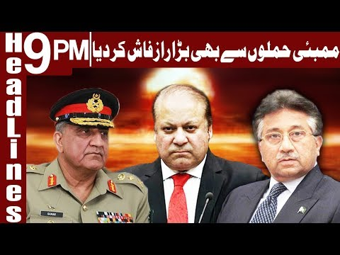 Being punished for holding Musharraf accountable - Headlines & Bulletin 9 PM - 23 May 2018 - Express