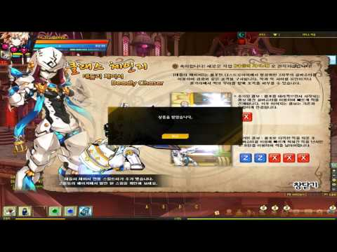 Elsword KR: Free 2nd Job Change?! kkthxbye (20th Dec. 2014)