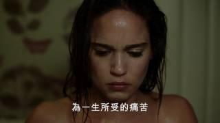 《回魂凶鈴》   最新預告   派拉蒙影片 官方頻道  2月23日上映