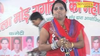 004 Diwano Ke Dil Ka Sauda Dabang Ragni Comp  Lalita Sharma  Haryanvi Ragni Sonotek Cassettes
