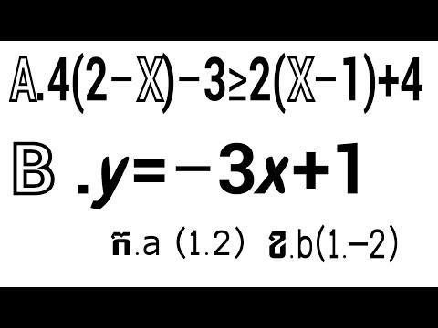 គណិតវិទ្យាថ្នាក់9 វិញ្ញាសារត្រៀមប្រលង, Grade 9 exam math question