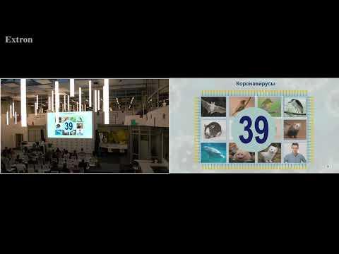 21Talks: Никитин Николай, МГУ. Лекция про коронавирус