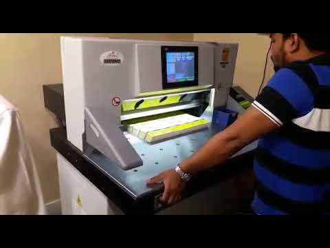 Hamada 26 Paper Cutting Machine