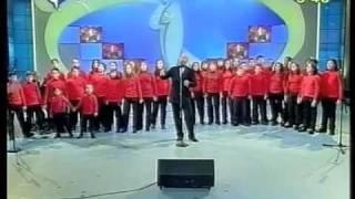 Stella Cometa - Roberto Lovèra con il Coro della Scuola Musicale Famous