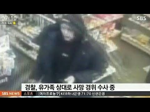 Jonghyun last seen alive at convenience store