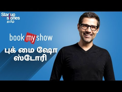 Book My Show Success Story In Tamil | Ashish Hemrajani Biography | Startup Stories Tamil
