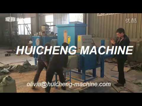 HUICHENG MACHINE horizontal wood shaving sawdust peanut sheel press bagging baling machine