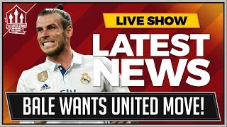 Gareth BALE Wants MANCHESTER UNITED Transfer! MAN UTD News
