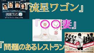 出所引用:http://newsbiz.yahoo.co.jp/detail?a=20150226-00010002-biz_...