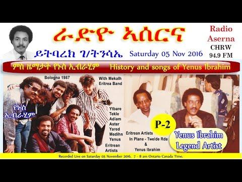 Radio Aserna program 2016-11-05 Memory to Legend Artist Yenus Ibrahim - P2
