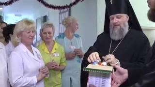 2017-01-11 г. Брест. Поздравление архиепископа в Брестском роддоме.  Новости на Буг-ТВ.