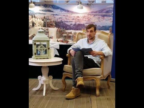 Евгений Цыганов читает сказку