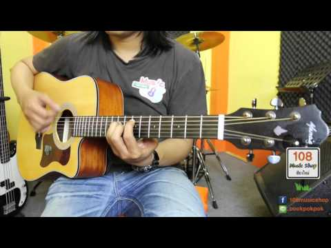 Mantic AG370C Review  108 Music Shop Chiang Mai