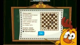 Шарарам прохождение урока волшебных шахмат!