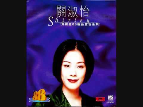 Shirley Kwan PolyGram 88 Best Sound Series. 關淑怡 寶麗金88極品音色系列