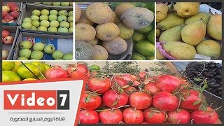 بالفيديو.. تاجر: أسعار الفاكهة فى الأسواق مرتفعة بسبب الدولار