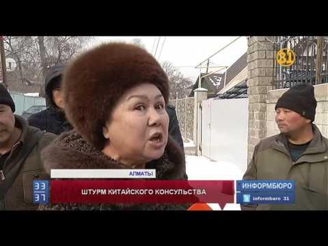 Посетители месяцами не могут попасть на прием в консульство Китая