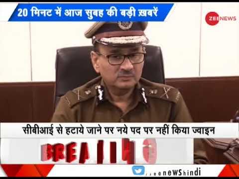 Morning Breaking: Ex-CBI chief Alok Verma to face departmental probe Mp3