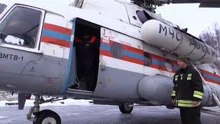 Эвакуация вертолетом