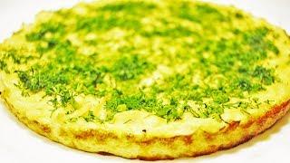 Запеканка ( Пирог ) из Цветной Капусты с Сыром и Яйцом в Духовке | ПП Завтрак | Рецепты ПП