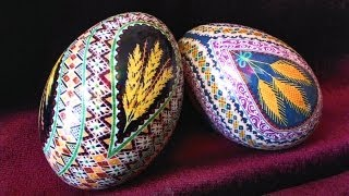 How to Draw Paddle Saddlebag Design for Pysanky and Batik Eggs
