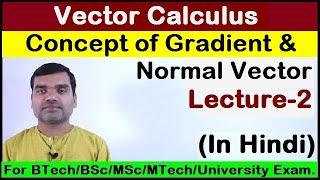 Vector Calculus - Concept of Gradient in Hindi