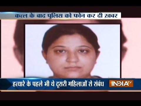 Man strangles his girlfriend to death in Delhi, calls police later