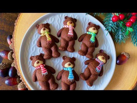 Christmas Molded Cookies. 🐻