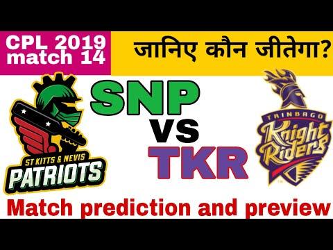 SNP vs TKR CPL 2019 match 14    जानिए कौन जीतेगा मैच ?? match prediction and preview