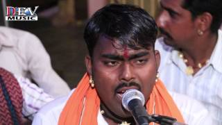 New Rajasthani LIVE Bhajan | गूथ लायी मालन सेवरा | Guth Layi Malan Sevra | Ganesh Luhar | Dev Music