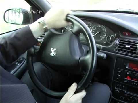 Экстремальное вождение. Вращение рулевого колеса .