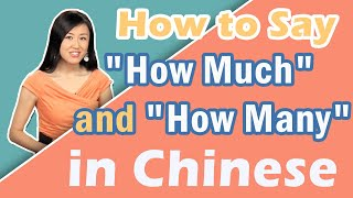 """How to ask """"How Much"""" and """"How Many"""" in Chinese   Learn Chinese Grammar"""