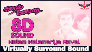 Nalam Nalamariya Aaval   8D Audio Song   Kadhal Kottai   Ajith Kumar   Deva 8D Songs