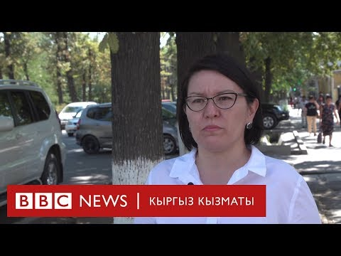 """Мигранттарга жеңилдик берет делген """"Мекен-карт"""" демилгеси - BBC Kyrgyz"""