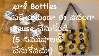 How to reuse plastic bottles/space saving organizer with plastic bottles in 5 mins