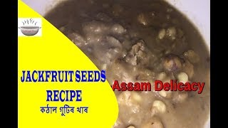 traditional dish of assam