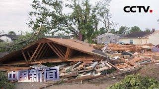 [中国新闻] 恶劣天气持续肆虐美国多地 部分地区洪灾持续 居民撤离 | CCTV中文国际
