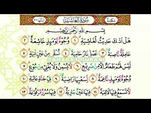 sangat-merdu..-surat-al-ghasyiyah-|-murottal-juz-30---juz-amma-merdu-|-sahabat-qurani