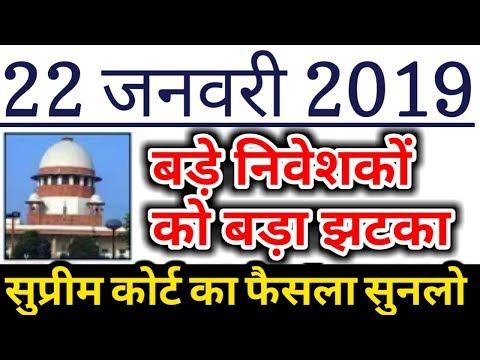 Pacl India Limited|pacl India Limited News|pacl India Ltd News Today|pacl News Today