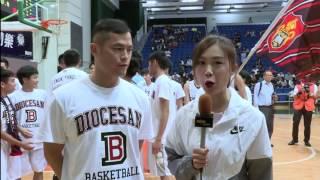 《體貼‧香港》 九龍區學界D1籃球決賽