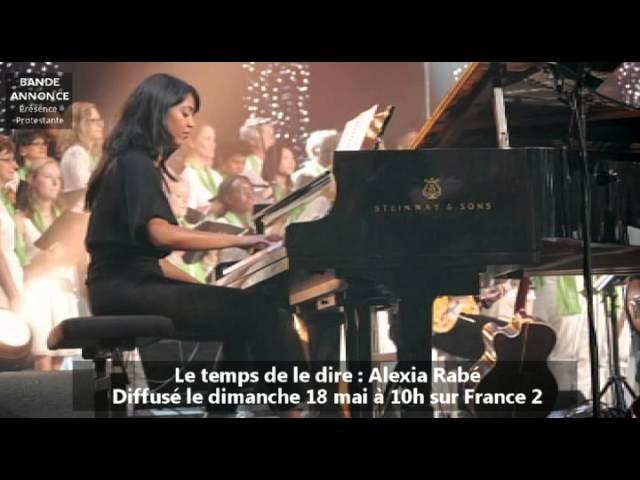 Entretien avec Alexia Rabé (teaser) - Le temps de le dire