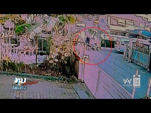 ย้อนหลัง ทุบโต๊ะข่าว:ภาพจะจะ!เดนนรกปาหินใส่รถตู้นักเรียนฉุนถูกบีบแตรใส่ ตร.จับ ศาลไม่ให้ประกันขังคุก21/01/60