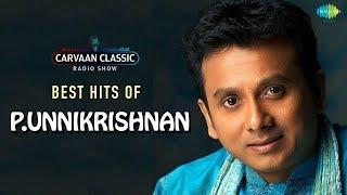 Carvaan Classic Radio Show Best Hits of Unnikrishnan Super Hit Tamil Songs HD